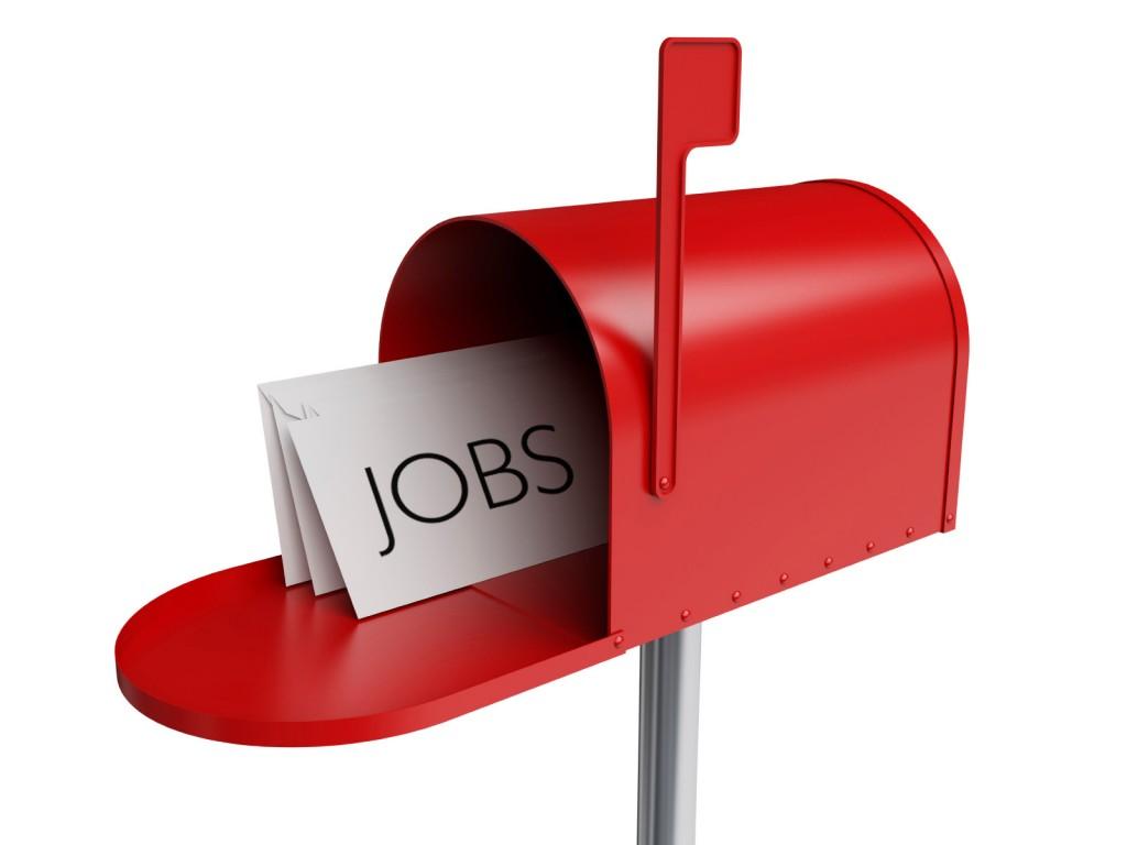 Προκηρύξεις για 243 θέσεις εργασίας στον ευρύτερο δημόσιο τομέα (Τελευταία Ενημέρωση 3/8/2017)