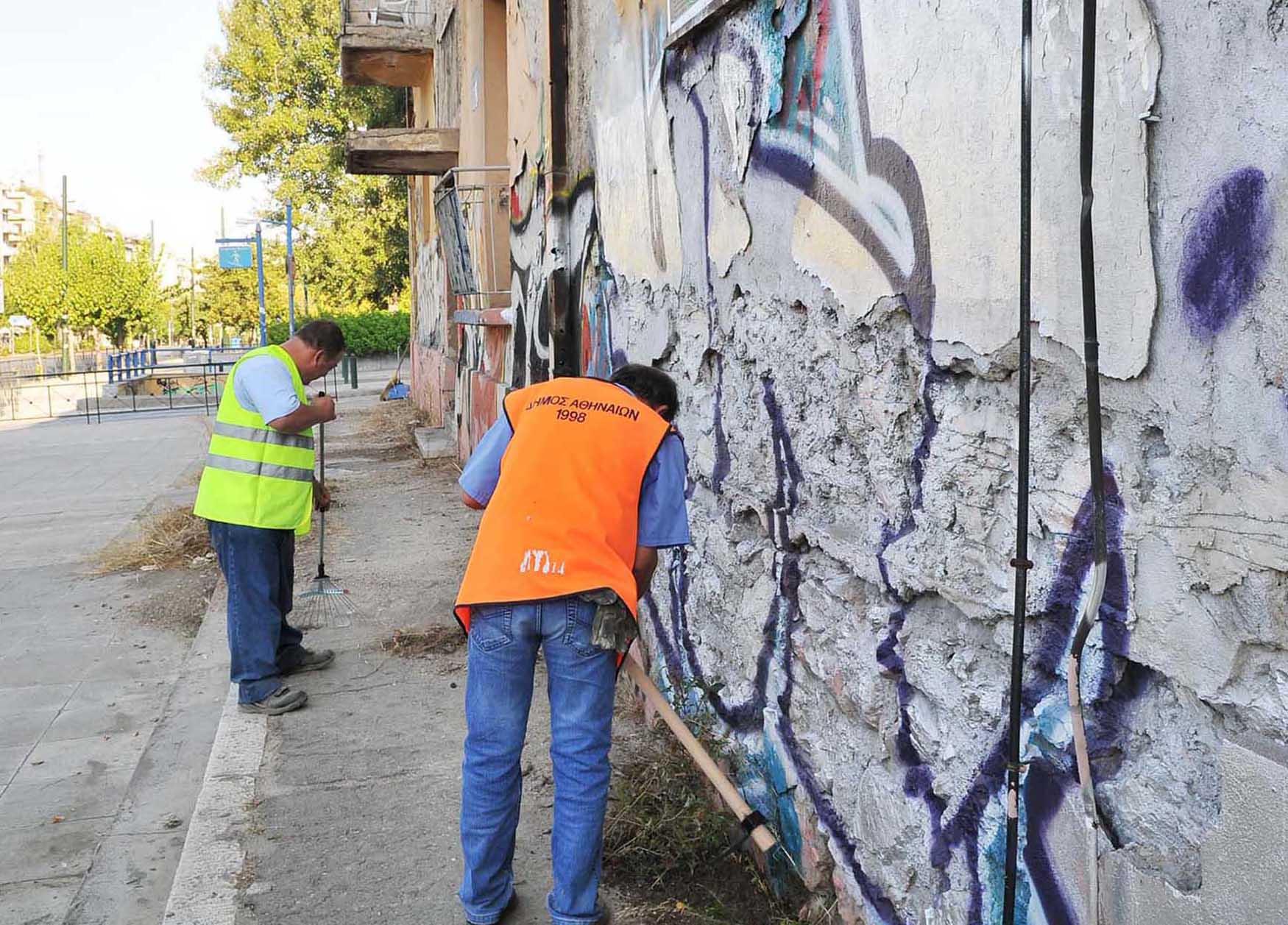 ΑΣΕΠ-8.171 μόνιμοι καθαριότητας: Πού «κόλλησε» ο διαγωνισμός –Πίνακας με δήμους-ειδικότητες