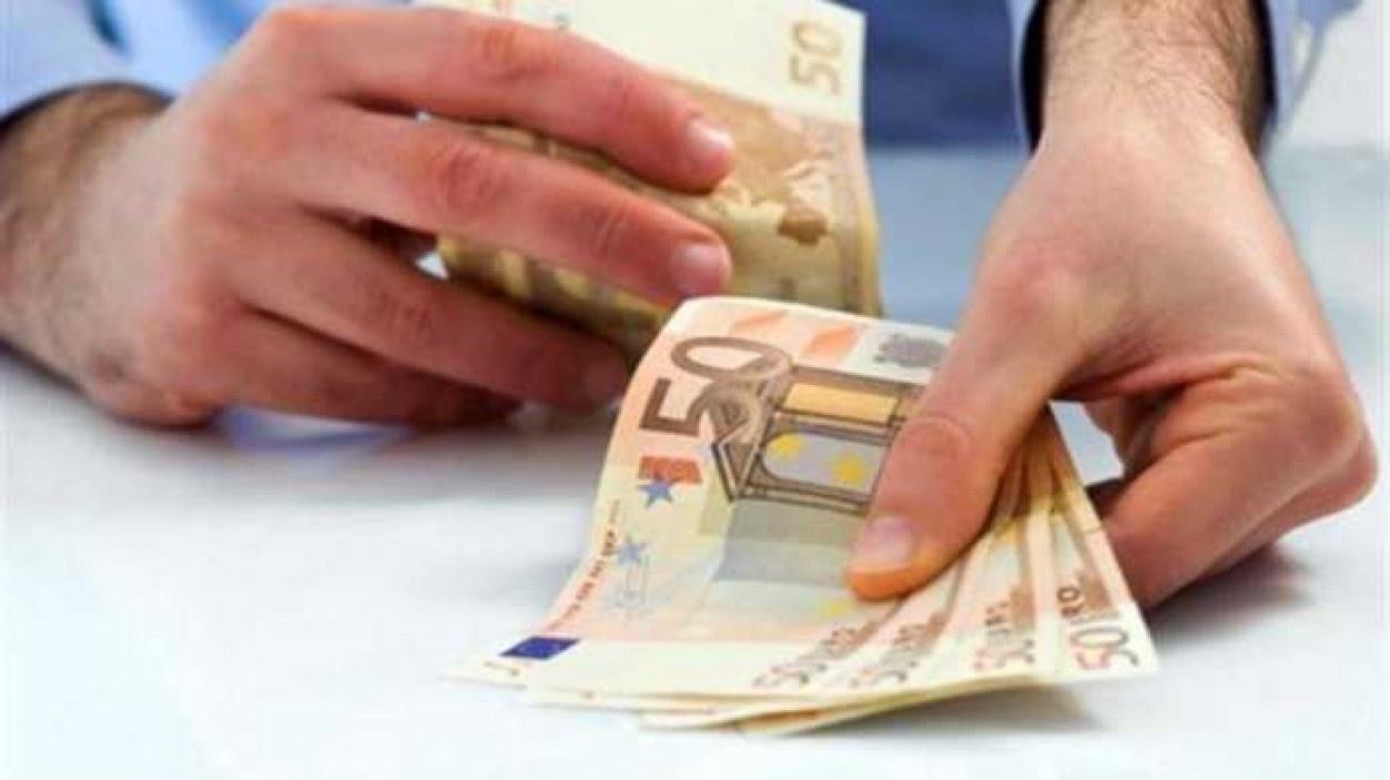 Δείτε πως μπορείτε να κερδίσετε 1.000 ευρώ από την Εφορία – 1.000 τυχεροί φορολογούμενοι κάθε μήνα