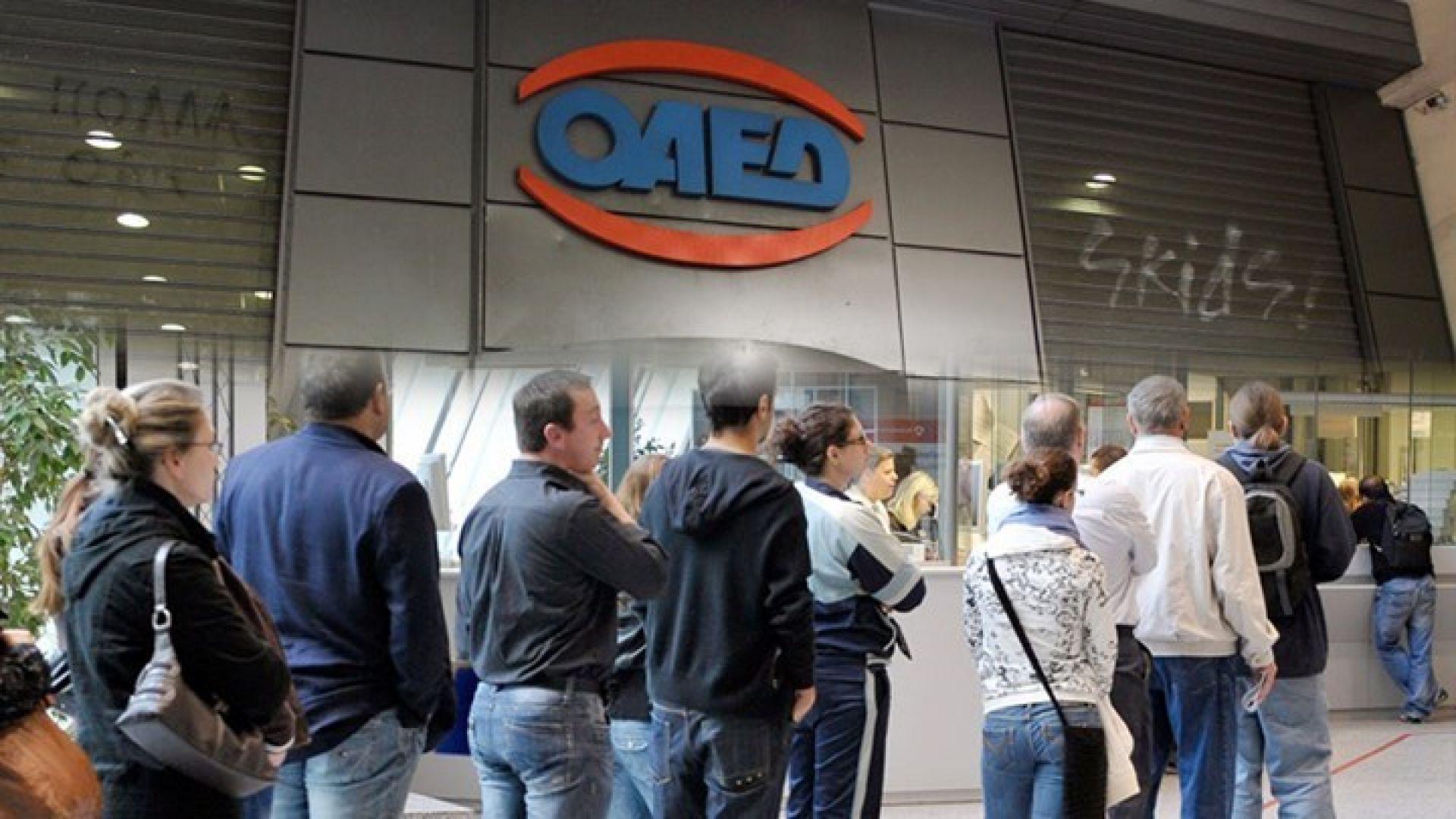 ΟΑΕΔ: Αυτά είναι τα δικαιώματα – οφέλη των κατόχων κάρτας ανεργίας (πίνακας)