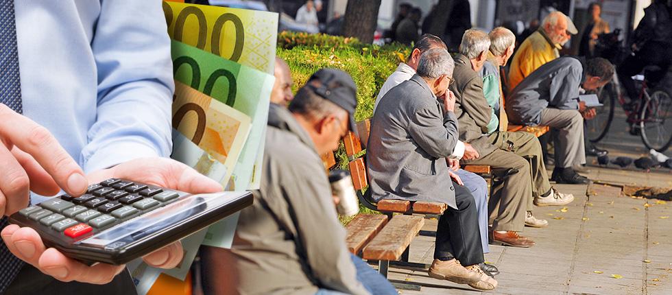 Οι νέες μειωμένες αποδοχές για όλους τους συνταξιούχους [πίνακες]