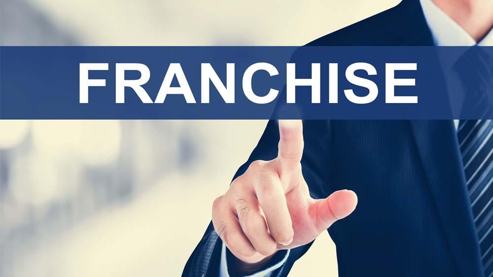 Δωρεάν Μεταπτυχιακό πρόγραμμα εξειδίκευσης για Διοικητικά Στελέχη σε μεγάλες εταιρίες Franchise!