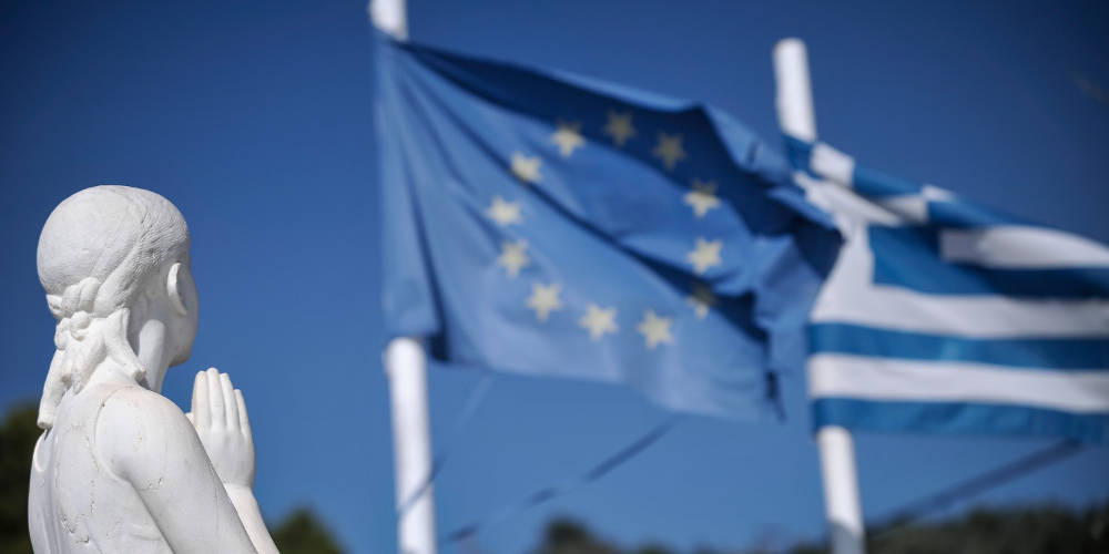 Bundesbank: Δεν είναι «απαραίτητα» μέτρα ελάφρυνσης για το χρέος της Ελλάδας