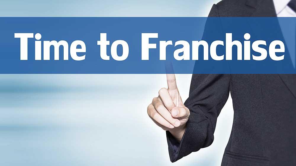 Δωρεάν Μεταπτυχιακή εξειδίκευση στη Διοίκηση του Franchise!