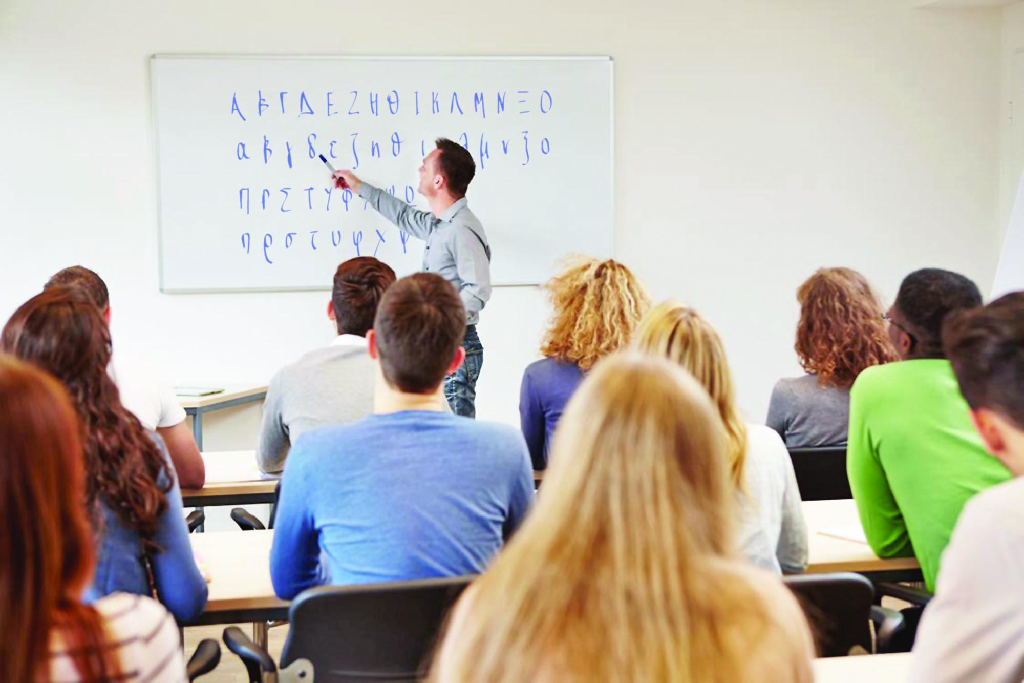 Διδασκαλία της Ελληνικής γλώσσας ως Δεύτερης/ Ξένης  Γλώσσας